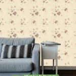 Kahverengi Çiçek Duvar Kağıdı